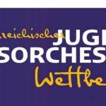 JUGENDBLASORCHESTER-WETTBEWERB 2017