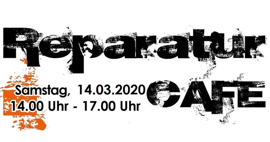 REPAIR_2020